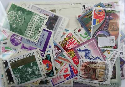 RUSSIA 200 stamps, all different. (35)