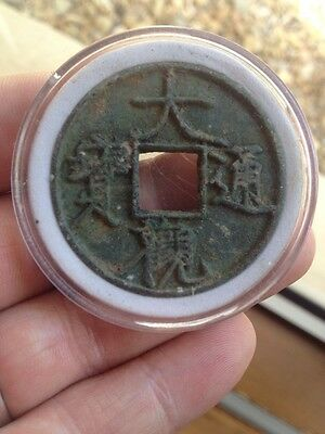 Antique 1 China Chinese coin Da Guan Tong Bao 10 Cash 1 Coin