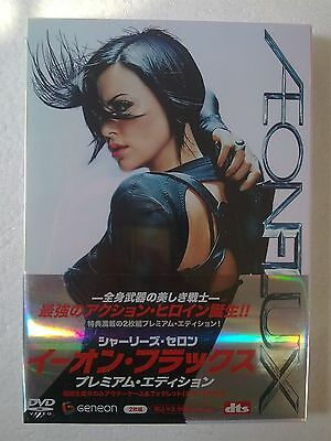 Japanese version Aeon Flux Premium Edition [DVD]