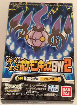 Pokemon Chandelure Bandai Attack Pokemon Kids BW2 Finger Puppet Skelabra Figure