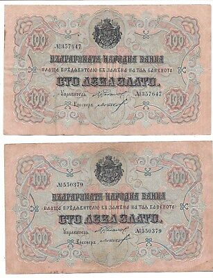 Bulgaria no date (1906)  100 Leva Zlatu  Pick 11b EF  Rare so Nice
