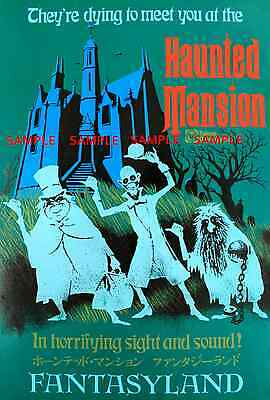 """Vintage Disney 1983 (Haunted Mansion)11"""" X 17"""" Collector's Poster Print - B2G1F"""