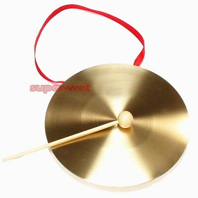 Chinese Small Brass Gong Percussion Kids Musical Instrument W/ Mallet 18cm/7''