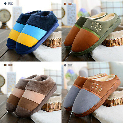 NEW SHOP! Men's Winter Non-slip Household Floor Shoes Warm Cute Cotton Slippers