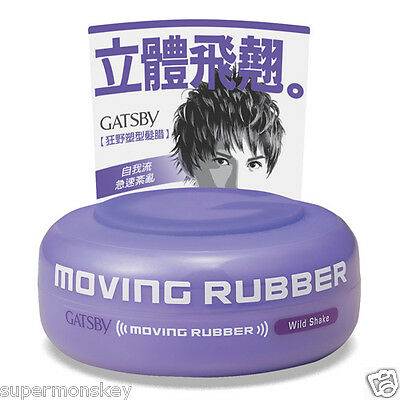 GATSBY MOVING RUBBER HAIR WAX WILD SHAKE 80g/2.7 fl.oz MADE IN JAPAN