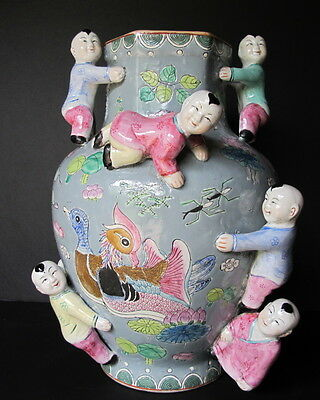 "Large Chinese Famille Rose Fertility Vase 6 Children Fish Floral Motif 13"" tall"
