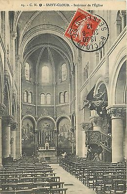 92 Saint-Cloud Interieur Eglise