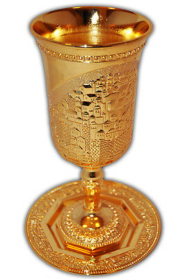 XLARGE 23 cm gold plating goblet Kiddush cup and plate with Jerusalem etching
