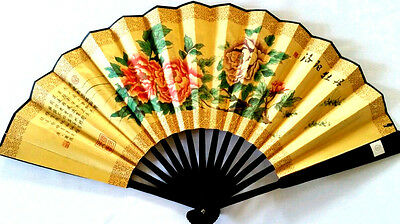 Oriental Silk/Bamboo Hand Fan with Chinese Painting and Calligraphy (No.8)