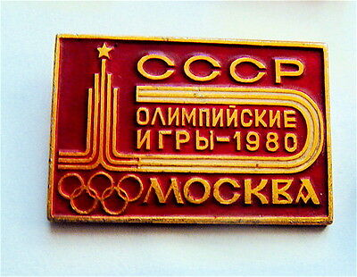 MOSCOW 1980 XXII OLYMPIC GAMES PIN USSR CCCP LOGO