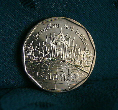 5 Baht Thailand 2014 BE 2557 Unc World Coin Asia Rama IX Penjahwat Ynew