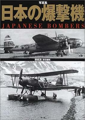 WWii Japanese Bombers Photo book graphic Aircraft Plane