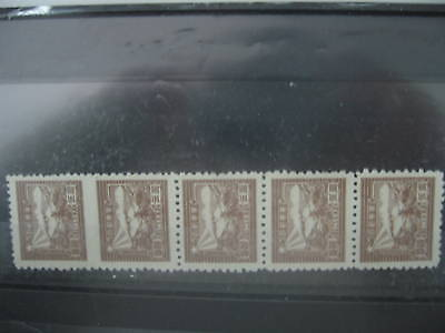 E China 1949 TRAIN $5 MNH IMPERF BETWEEN YEC409a #34017