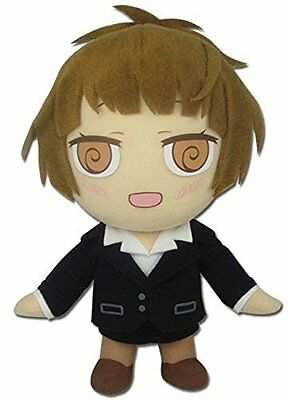 "*NEW* Psycho Pass Akane 8"" Plush"