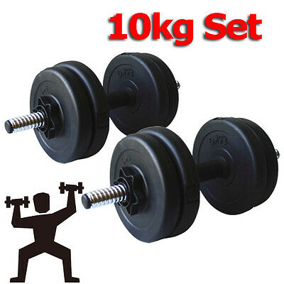 10KG 2X5KG Dumbbells Set Weight Training Lifting Gym Exercise Fitness Biceps