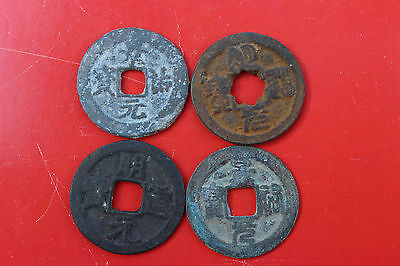 Seal Script vs Regular Calligraphy Script, Song dynasty, 4 Chinese coins Flower