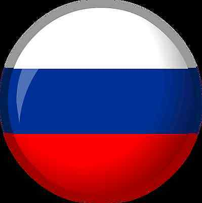 Learn To Speak Russian  - Complete Language Training Course on MP3 CD
