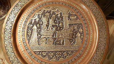 Persian Islamic Copper Tray Brass Middle Eastern Plate Etched Metal Vintage