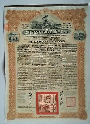 China 1913 Chinese Government Bond Reorganisation Gold Loan £20 Coupons