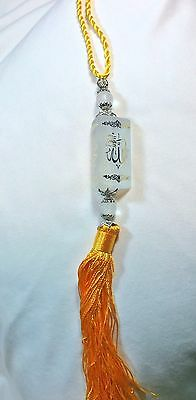 Large Fancy Islamic Car Hanging Ornament Name of Allah & Mohammad ( Yellow )