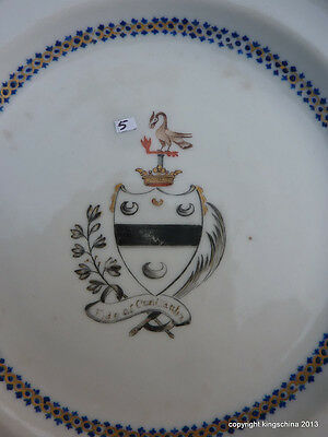 CHINESE ARMORIAL PLATE QIANLONG EXPORT LEE FAMILY CREST COAT ARMS 5 中国纹章瓷板乾隆徽