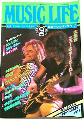 MUSIC LIFE Japan Magazine 9/1979 Kiss Cheap Trick Led Zeppelin Heart Beach Boys