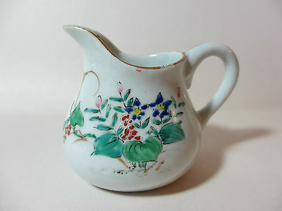 Vintage Pottery Creamer / Pitcher Red Asian Mark on Base - Hand Painted - Lovely