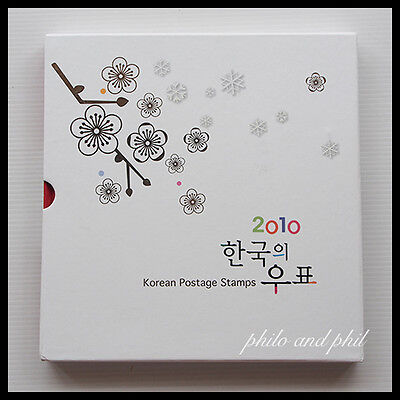 New 2010 Korea Post Stamp Yearbook Book