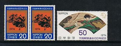 STAMPS  JAPAN SELECTION OF STAMPS  1974 UPU  ( MNH )  lot J-11