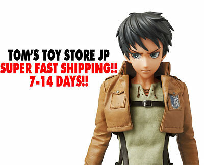 [w/ Limited Bonus] Real Action Heroes RAH Attack on Titan - Eren Yeager