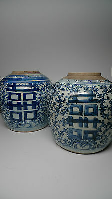 """Pair Early Chinese Qing Dynasty Blue & White """"double Happiness"""" Ginger Jars"""