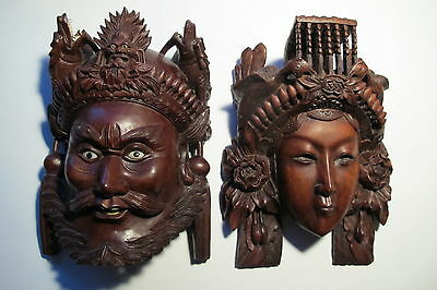 Vintage Pair Chinese Hand Carved Mahogany Wood Mask Empress & Emperor w/Dragons