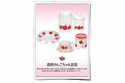 Re-ment RARE Tea Time Collections Tableware Miniature - No.13