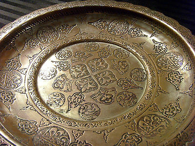 TURKISH/OTTOMAN/ANATOLIAN COPPER SERVER PLATE WITH ISLAMIC SCRIPT, MARKED/SIGNED