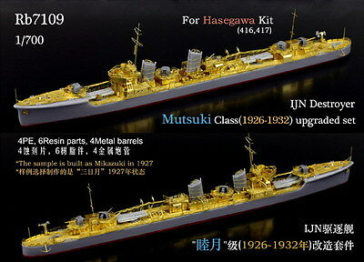 Photo-Etched PE 1/700 IJN Destroyer Mutsuki Class(1926-1932) upgraded set Rb7109