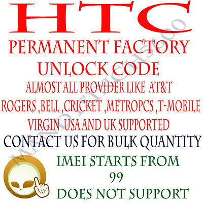 HTC PERMANENT NETWORK UNLOCK CODE FOR HTC HP Freestyle HTC HD7S HTC P3301
