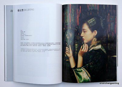 catalog Chinese contemporary oil painting Rongbao auction 2007 art book