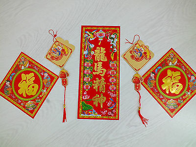 3 CHINESE RED LUCKY PARTY BANNER 2 CHARM WEDDING BIRTHDAY RESTAURANT DECORATION