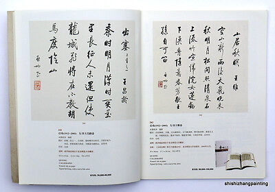 catalog Chinese calligraphy and painting by Qi Gong HUACHEN auction 2011 book