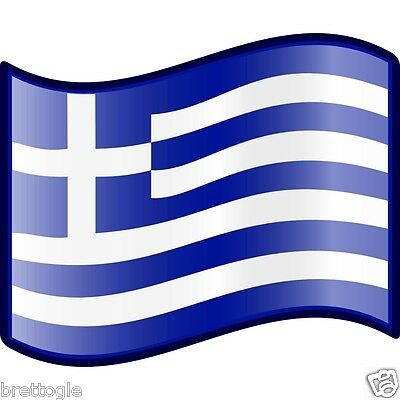 Learn To Speak Greek  - Complete Language Training Course on MP3 CD