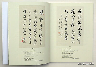catalog Chinese calligraphy and painting by Qi Gong HUACHEN auction art book