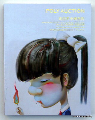 catalogue modern contemporary Chinese art oil painting POLY auction 2012 book