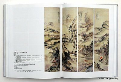 catalog ancient Chinese painting and calligraphy Xi Ling Yin She auction book