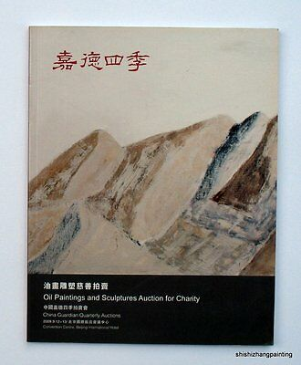 catalog Chinese oil paintings and sculptures auction for charity Guardian book