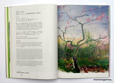 catalog Chinese oil painting and sculptures HANHAI auction 2006 art book