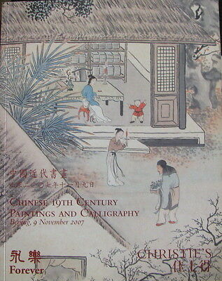 CHRISTIE'S Chinese 19th Century Paintings and Calligraphy – Shi Tao Liu Yong Luo