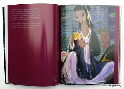 "catalog ""western paintings by Chinese artists""oil Chong Yuan auction 2007 book"