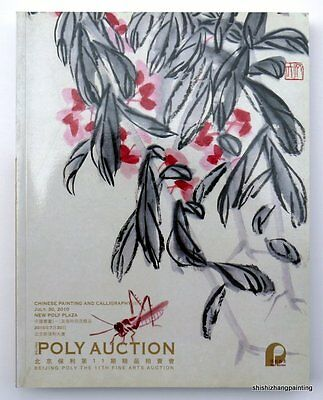 catalog Chinese painting and calligraphy POLY auction 2010 fine arts ink book