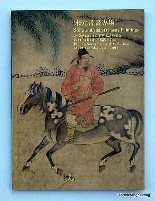 """catalog Chinese """"paintings from Song and Yuan Dynasty"""" NAGAO auction art book"""