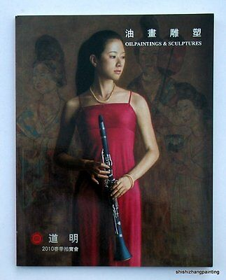 catalog Chinese oil painting sculptures auction modern Contemporary 2010 book